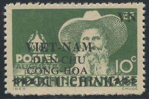Fiable Vietnam Du Nord N°6** Auguste Pavie,1945-1946, North Viet Nam Mnh (ngai) Blanc Pur Et Translucide