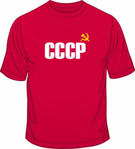 CCCP-Hammer-And-Sickle-Soviet-Mens-Loose-Fit-Cotton-T-Shirt