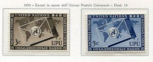 19005) UNITED NATIONS (New York) 1953 MNH** Nuovi** UPU