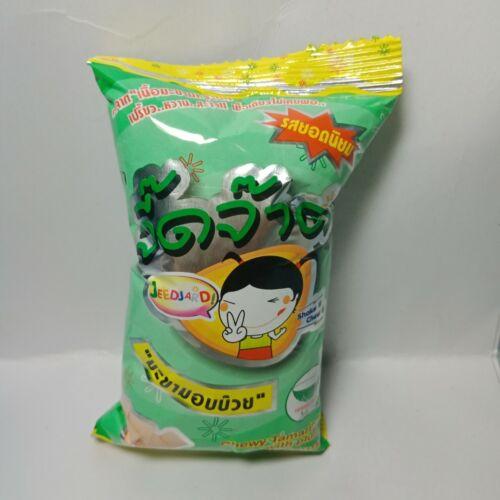 plum flavor snack. 1Pc.Jeedjard Chewy Tamarind 25g.Very yummy sour/&sweet