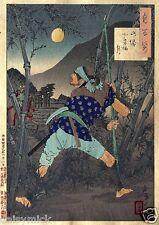 Samurai Warrior 100 Aspects of the Moon Yoshitoshi Japan 7x5 Inch Print
