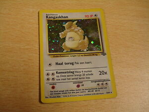 RARE-HOLO-POKEMON-CARD-KANGASKHAN-5-64