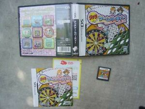 TOUCH-GAME-PARTY-JAP-Nintendo-DS-Taito