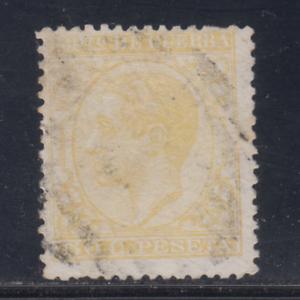 ESPANA-1877-USADO-SPAIN-EDIFIL-189-50-cts-ALFONSO-XII-LOTE-3