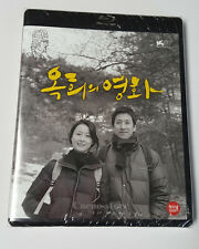 Oki's Movie ( Blu-ray ) / Hong Sang Soo / English Subtitle / Region A