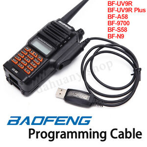 Baofeng-Walkie-Talkie-USB-Programming-Cable-Cord-CD-For-UV-9R-Plus-A58-Radio