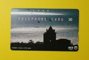 NTT-Japan-Landscape-Wild-1999-Sea-View-Collectibles-Vintage-Tele-Phone-Card