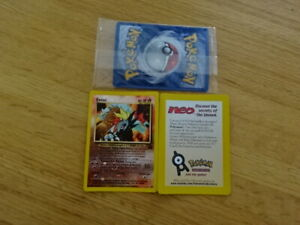 Rare Sealed Pokemon The Movie 3 Entei Promo Card Holo Foil Black Star Promo Ebay