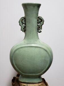 Antique-Old-Chinese-Jun-Kiln-Blue-Porcelain-Doble-Ear-Celadon-Vase