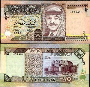 JORDAN 1 DINAR P29 1995 KING HUSSEIN FORT UNC ARAB JORDANIAN MONEY BILL BANKNOTE