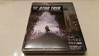 Star Trek Into Darkness 3d Embossed Steelbook Comic (blu-ray Japan) Region Free
