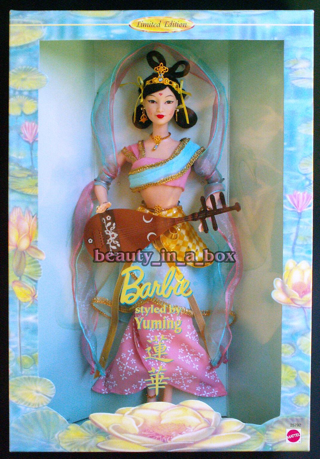 Muñeca Barbie Yuming diez-nyo musical Diosa del lago japonés budismo estilo