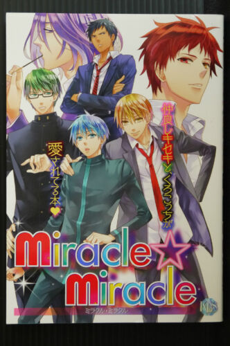 "JAPAN Kuroko/'s Basketball//Kuroko no Basuke manga:Anthology Comic/""miracle miracle"