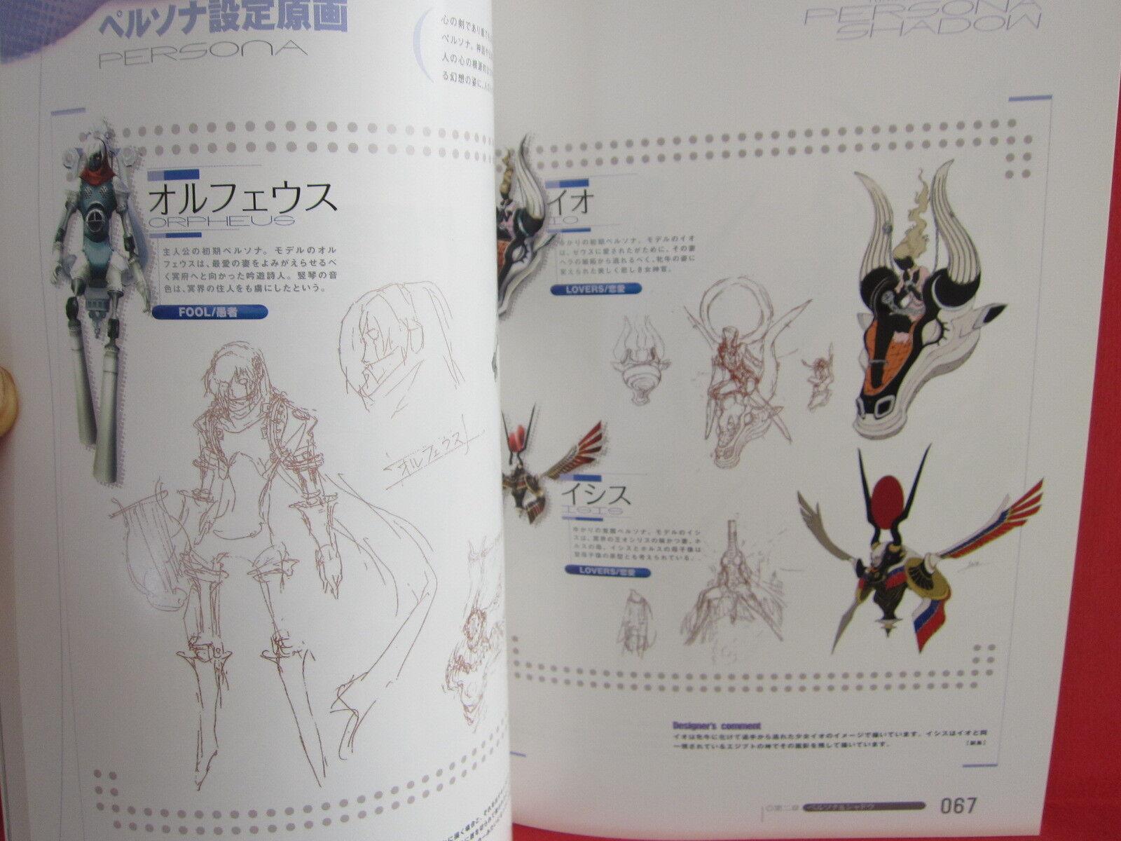Persona 3 Official Design Works Ps2 Japan Original Edition Game Art Book