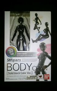 Bandai SH Figuarts BODY CHAN SOLID BLACK VERSION Brand New Sealed