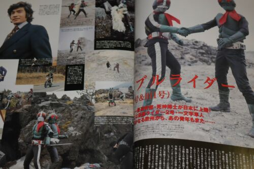 Kamen Rider vol.11 JAPAN Official File Magazine