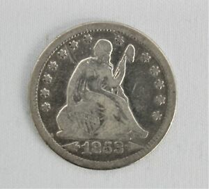 1853 Silver Seated Liberty Quarter Dollar - Arrows and Rays