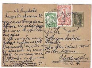 1934 Bulgaria Uprated Postal Card to Cleveland Ohio