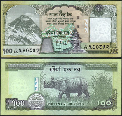 NEPAL Rs 100 EVEREST BANKNOTES w//SIGNATURE 16 /& 17 = 2 pc Pick 64a and 64b UNC