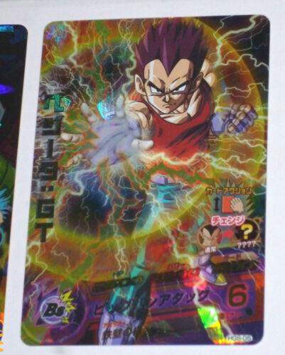 DRAGON BALL Z GT DBZ HEROES GALAXY MISSION PART 8 CARD PRISM CARTE HG8-05 SR DBH