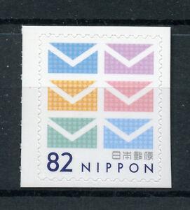 GIAPPONE-2018-Gomma-integra-non-linguellato-Saluti-1v-S-una-serie-di-francobolli