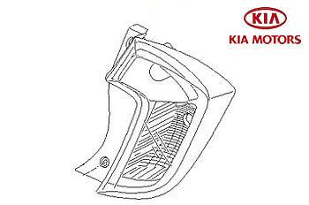 KIA Picanto 2011-2015 unité feu arrière côté droit côté pilotes
