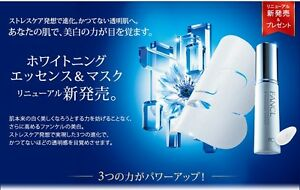 NEW-FANCL-Japan-Whitening-Line-Whitening-Mask-6-pcs-21ml-essence-Just-Renewal