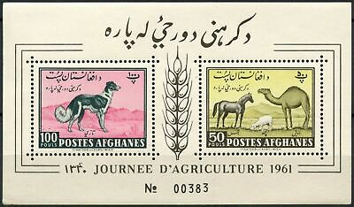 Realistic Afghanistan 1961 Agriculture Day Mnh M/s #d90117 We Have Won Praise From Customers Middle East Stamps