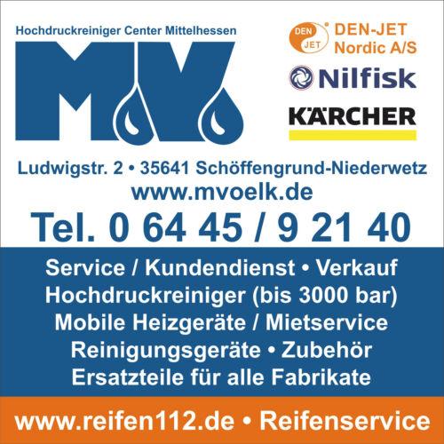 Nilfisk PE Schwimmerventil  AK MÜLLER 21.010.126 Servogesteuert 0,3-10 BAR