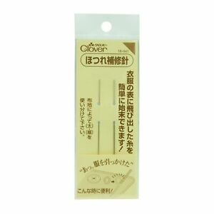 Clover-fray-repair-needle-set-18-641-japan-import