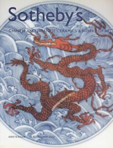 Sotheby-039-s-Amsterdam-Chinese-and-Japanese-Ceramics-amp-Works-of-Art-2005-HB
