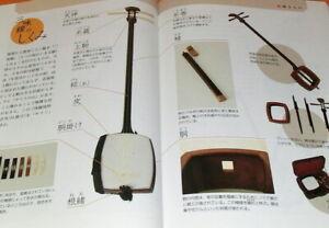 Traditional-Japanese-Musical-Instruments-book-japan-Shamisen-Koto-Taiko-0646
