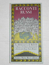 RACCONTI RUSSI - JORGE LUIS BORGES - LA BIBLIOTECA DI BABELE - F. M. RICCI 1981