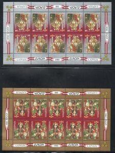Latvia Sc 407-8 1995 Europa  Spidola stamp sheets mint NH Free Shipping