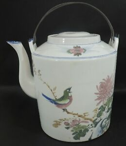 Large-Statement-Piece-Ornate-Oriental-Style-Ceramic-Kettle-Thames-Hospice