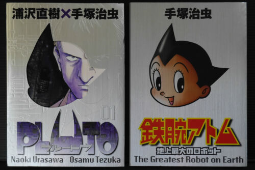 JAPAN Naoki Urasawa x Osamu Tezuka manga: Pluto Vol.1 Deluxe Edition