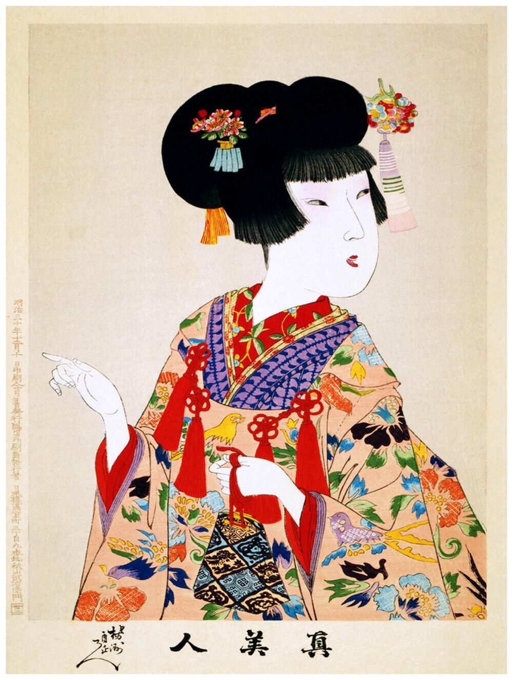 7645.Decoration Poster.Home Room art print.Japanese Geisha girl.Fashion kimono
