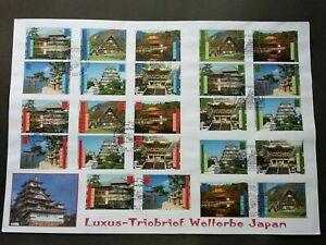 [SJ] United Nations World Heritage Japan 2001 Tourism (stamp FDC) *different PMK