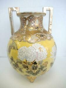 """Outstanding Imperial Satsuma Ball 13 1/2"""" Tall Vase"""