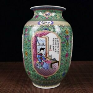 "7.3"" Chinese Porcelain Colour Enamels Ancient Beautiful Woman Wax Gourd Vase 2#"