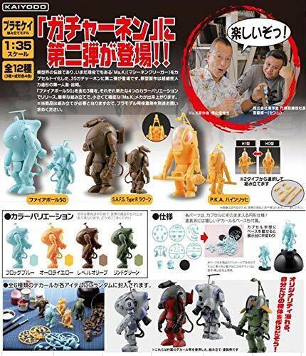 Kaiyodo 1//35 Gachanen Yokoyama Gachanen vol.2.0 Gashapon 12 set mini figure
