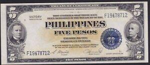US-Philippines-Treasury-Certificate-5-Pesos-Victory-series-SN-F19478712-UNC