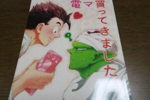 Dragon Ball yaoi Doujinshi Gohan X Piccolo A5 200pages Rhapsody in Green