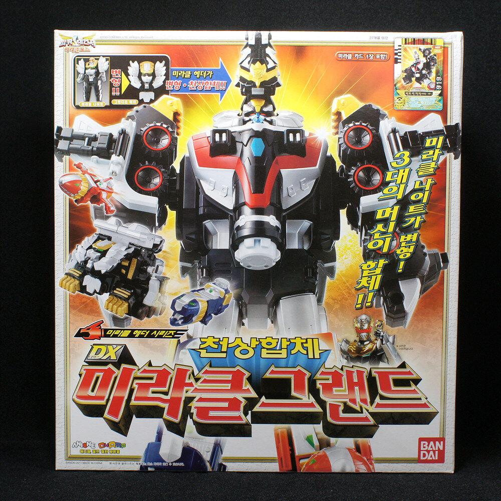 Bandai Power Rangers tensou Sentai goseiger mega-force Dx Gosei terreno Megazord