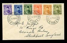 POLAND WW2 FPO PALESTINE 1946 EGYPT FAROUK 6 COLOUR FRANKING to STOCKPORT GB