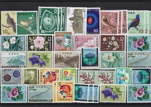 Japan mint never hinged Stamps Ref 14347