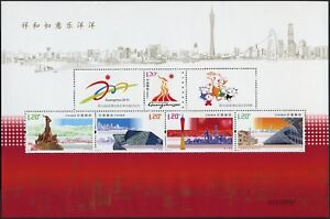 China-PRC-2010-16-Block-170-Asienspiele-Guangzhou-Sport-Theater-Postfrisch-MNH