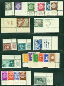 ISRAEL-Beautiful-collection-of-all-different-early-tabs-All-PO-Fresh-amp-VF-MNH