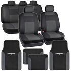 Dark Gray on Black PU Leather Seat Covers for Car w/ Vinyl Trim Floor Mats
