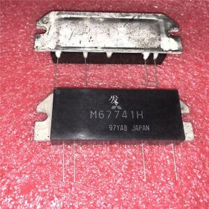 MITSUBIS M67741H MODULE 150-175MHZ 12.5V 30W FM MOBILE